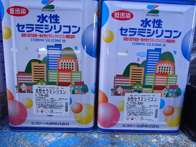 使用した塗料です(エスケー化研 水性セラミシリコン N-85/ 75-30D)。