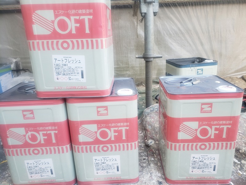 外壁に使用した塗料です(エスケー化研 アートフレッシュ AC-1061 AC-1400)。