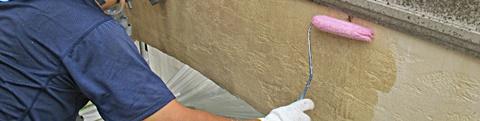 ジョリパット外壁のシーラー塗装
