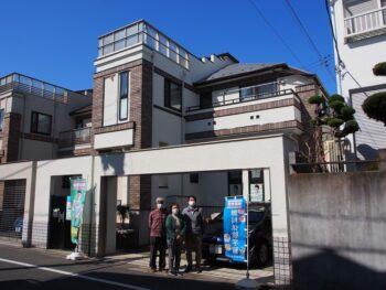 世田谷区H様邸の外壁塗装工事の完成記念写真