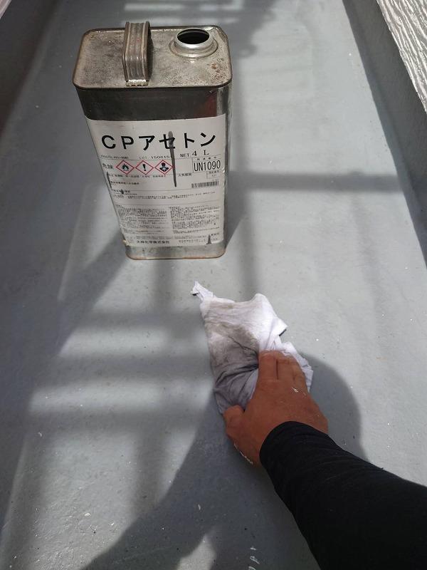 ベランダ床(FRP)の防水塗装の前に、きれいに洗浄しています。