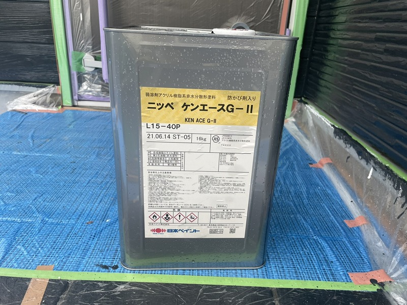 使用した塗料です。(日本ペイント ケンエースG-Ⅱ)