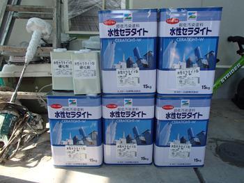一斗缶:水性セラタイトSi